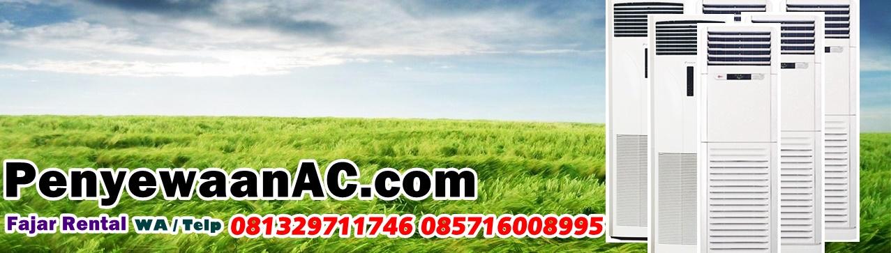 Rental AC header image